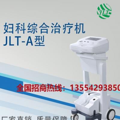 广西医院用妇科综合治疗仪供应商品牌