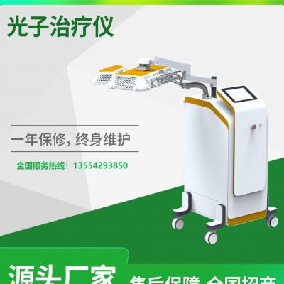 大功率金光子治疗仪/大面积烧伤修复医疗设备