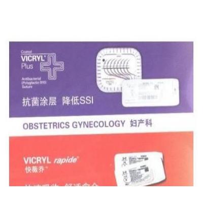 美国强生VICRYLPLUS可吸收外科缝线W8305