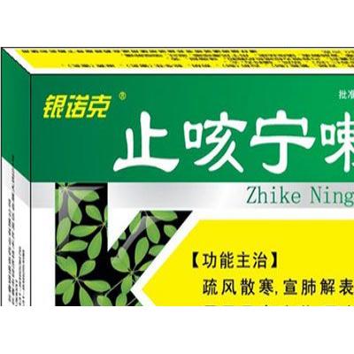 止咳宁嗽胶囊(30粒)