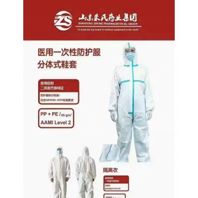 医用防护服(可出口)|医用防护服厂家大量出货|防护服厂家