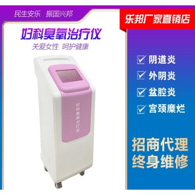 臭氧雾化治疗仪(全自动上学冲洗)招商代理