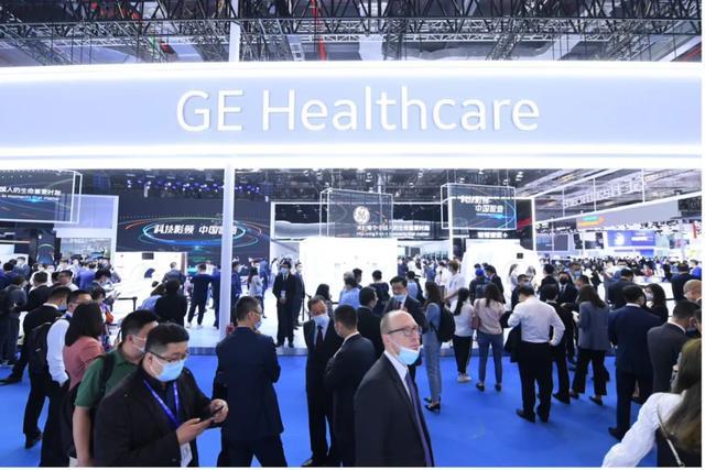 携23款最新成果参展 GE医疗以科技创新助推高质量发展