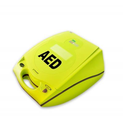 半自动体外除颤器AEDPLUS