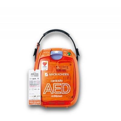 半自动体外除颤器AED-3100