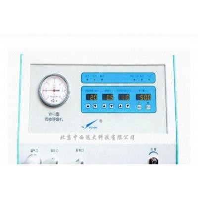 呼吸机TH-1