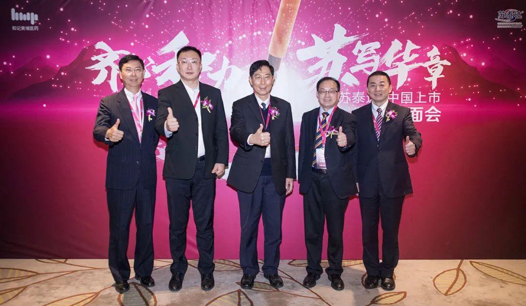 中国创新肿瘤药苏泰达®正式上市,慈善援助项目同期启动!