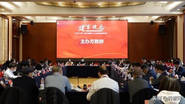 第二届重庆市医药界人大代表政协委员座谈会成功举办