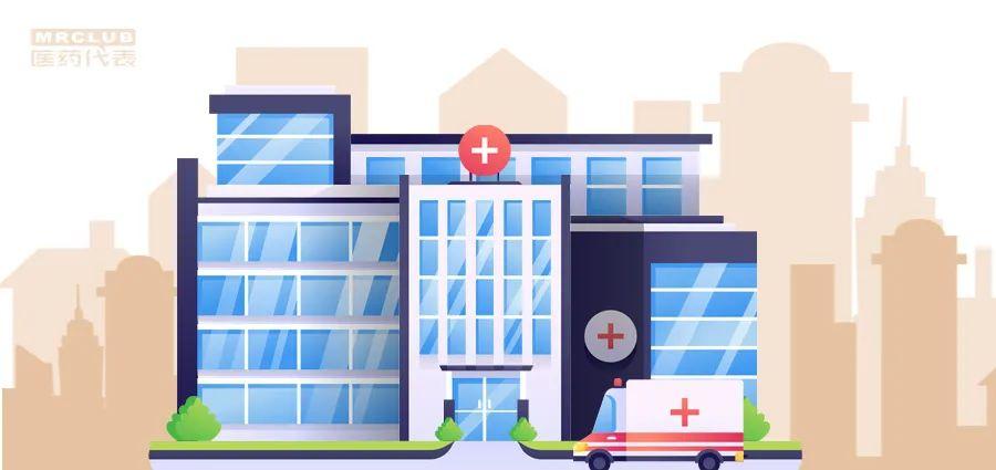 医务人员等被感染,河北两医院被全国通报!