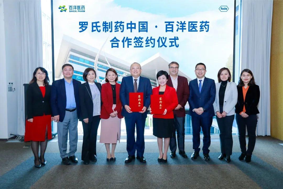 跨国药企的中国市场新策略:牵手第三方,专利药焕发新生机