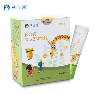 钙立速儿童螯合钙果味固体饮料少年天门冬氨酸钙