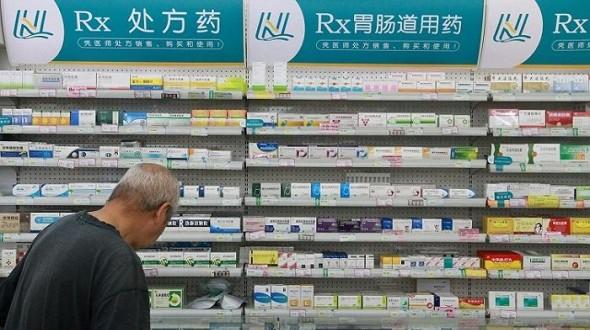 重磅消息!医保药品可在医院和药店双通道购买
