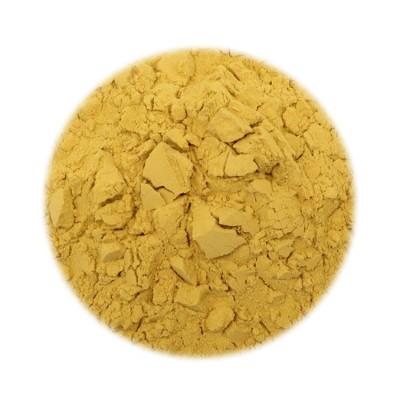 金银花提取物,绿原酸5%河南植物提取物生产厂家供应