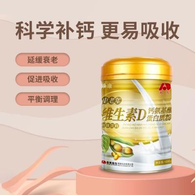 敖东中老年维生素D钙氨基酸蛋白质粉(无蔗糖)