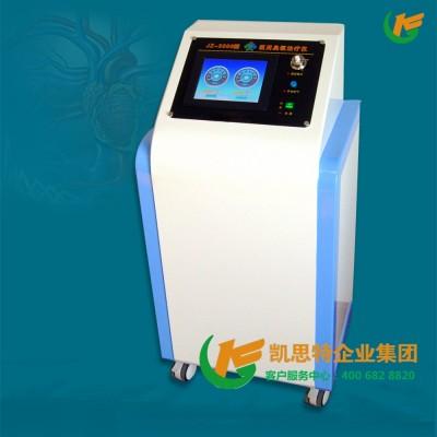 医用臭氧治疗仪JZ-3000