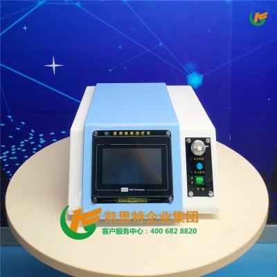 医用臭氧治疗仪JZ-3000A