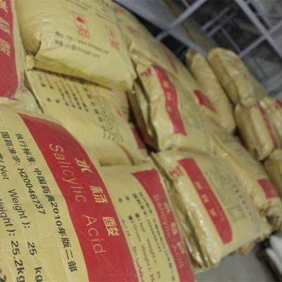 药用级水杨酸 医用水杨酸防腐剂正规GMP厂家