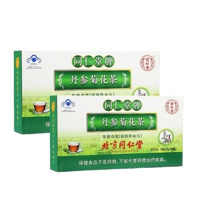 北京同仁堂牌丹参菊花茶180g(3g60袋)